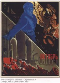 Vintage Russian movie poster - October 1927